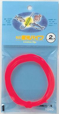 Toho 52201 Материал для тела Luminous Pipe (фото, вид 1)