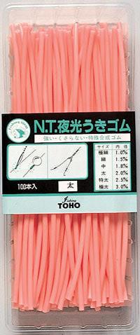 Toho 52202 Светящиеся трубочки Luminous Rubber Tube (фото, вид 1)