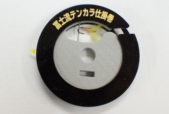 Nissin 10714 Готовый набор для ловли в стиле тенкара Tenkara Starter Set (фото, вид 1)
