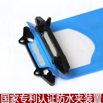 Tteoobl 82048 Водонепроницаемый чехол Waterproof Case (фото, вид 9)