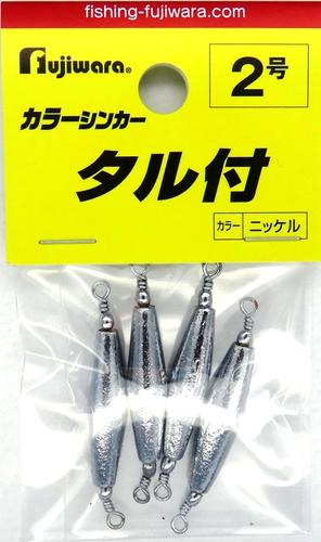 Fujiwara 65101 Грузило Taru-Tsuke Color Sinker (фото, вид 1)