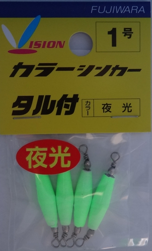 Fujiwara 65101 Грузило Taru-Tsuke Color Sinker (фото, вид 3)