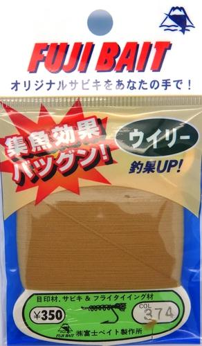 Fuji Bait 55058 Синтетическая пряжа Woolly Yarn (фото, вид 4)