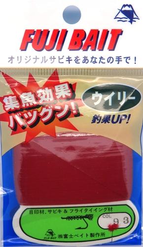 Fuji Bait 55058 Синтетическая пряжа Woolly Yarn (фото, вид 5)