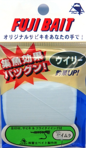 Fuji Bait 55058 Синтетическая пряжа Woolly Yarn (фото, вид 9)