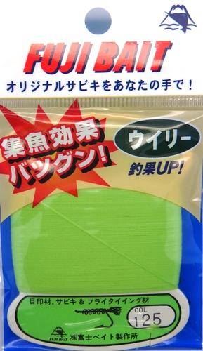 Fuji Bait 55058 Синтетическая пряжа Woolly Yarn (фото, вид 10)