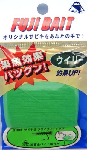 Fuji Bait 55058 Синтетическая пряжа Woolly Yarn (фото, вид 11)