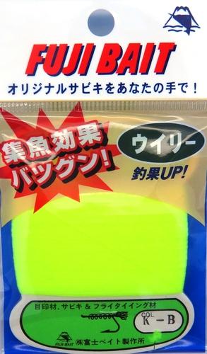 Fuji Bait 55058 Синтетическая пряжа Woolly Yarn (фото, вид 14)