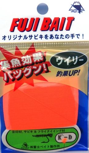 Fuji Bait 55058 Синтетическая пряжа Woolly Yarn (фото, вид 16)