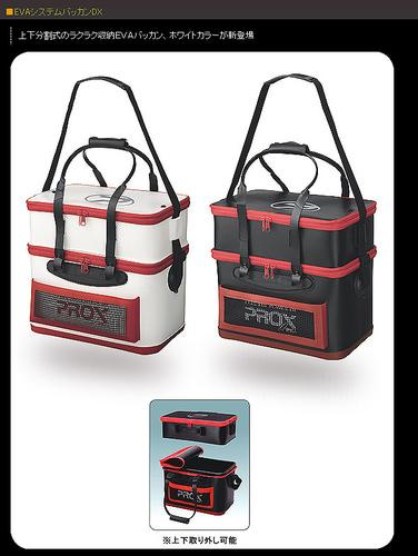 Prox 82079 Комбинированная сумка EVA System Bakkan DX (фото, вид 1)