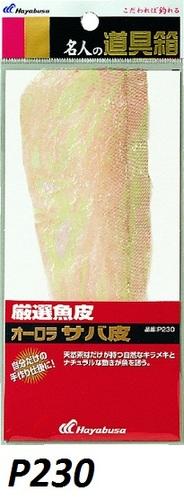 Hayabusa 10065 Рыбья кожа для оснащения приманок самоловов Sakana no Kawa (фото, вид 2)