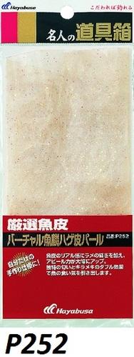 Hayabusa 10065 Рыбья кожа для оснащения приманок самоловов Sakana no Kawa (фото, вид 3)
