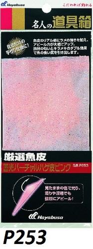 Hayabusa 10065 Рыбья кожа для оснащения приманок самоловов Sakana no Kawa (фото, вид 4)