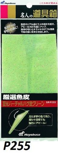 Hayabusa 10065 Рыбья кожа для оснащения приманок самоловов Sakana no Kawa (фото, вид 5)