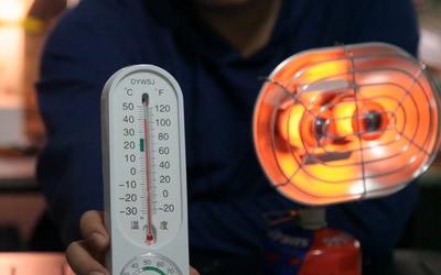 Brother Holding Group Co., Ltd 81523 Газовый обогреватель Double Burner Heating Stove BRS-H22 ''Owl'' (фото, вид 2)