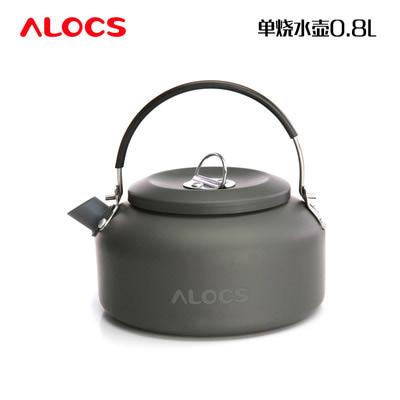 Alocs 81421 Набор со спиртовой горелкой Spirit Burner+ (фото, вид 5)