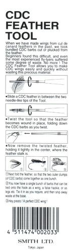 Smith Ltd. 41301 Инструмент для работы с перьями MARRYAT CDC Feather Winding Tool (фото, вид 1)