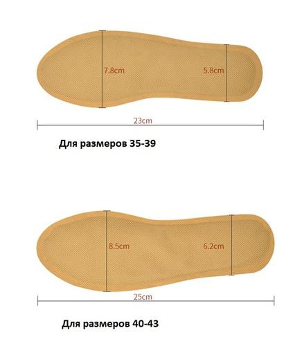 81213 Самонагревающиеся стельки Feet Warmer (фото, вид 3)
