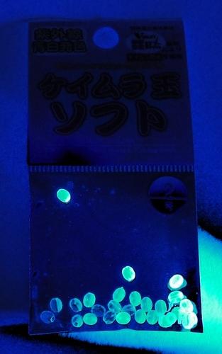 Toho 58028 Мягкие пластиковые головки ультрафиолетового свечения Keimuradama (фото, вид 1)
