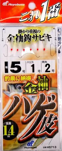 Hayabusa 10012 Самолов на корюшку HS713 (фото, вид 1)