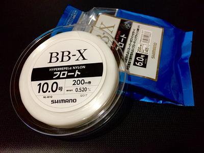 Shimano 10256 Удлиняющий шнур BB-X Hyperrepel and Nylon (фото, вид 1)
