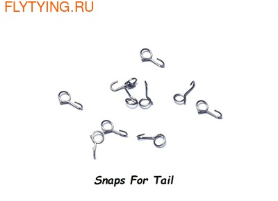 Fishon 58352 Застежки Snaps for Tail / Hook (фото, Fishon 58352 Застежки Snaps for Tail)