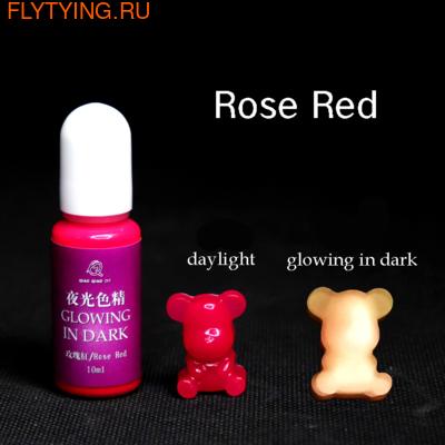 SFT-studio 70710 Люминесцентные красители для УФ лаков UV Resin Dye (фото, вид 15)