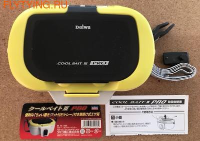 Daiwa 81081 Коробка-термос для наживки COOLBAIT III PRO (фото, вид 3)