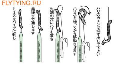 Daiwa 41600 Игла для наживки BAKUCHO MIMIZUKUN (фото, вид 3)