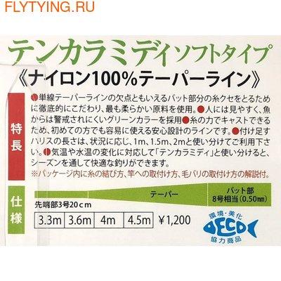 Fujino 10657 Шнур для тенкары Tenkara Midi Soft Tip (фото, Fujino Tenkara Midi Soft Tip)