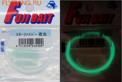 Fuji Bait 54078 Синтетическое волокно Star Fiber (фото, вид 9)