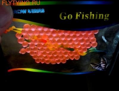 Go Fishing 19301 Искусственная икра Pink Salmon Eggs (фото, вид 12)