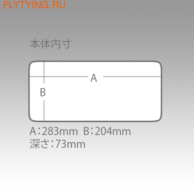 Meiho / Versus 81551 Коробка рыболовная Attache B5 (фото, вид 2)