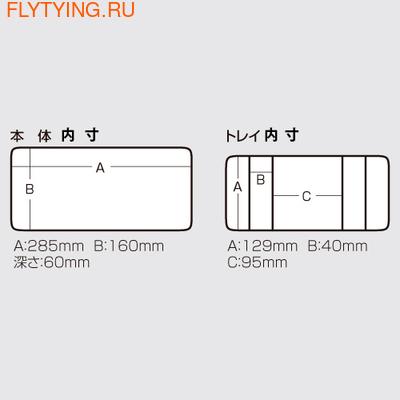 Meiho / Versus 81553 Ящик рыболовный Cabin 2040 (фото, вид 2)