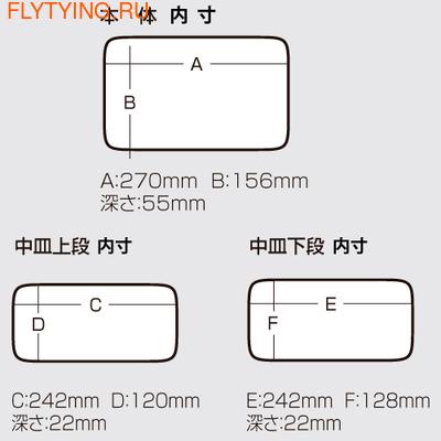 Meiho / Versus 81555 Ящик рыболовный Lure Box VS-7010 (фото, вид 2)