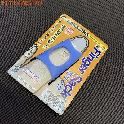 Nakazima 69002 Защита для пальца Finger Sack (фото, вид 1)
