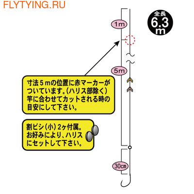 Gamakatsu 21261 Готовая оснастка кейрю Nijimasu perfect device KE-121 (фото, вид 1)