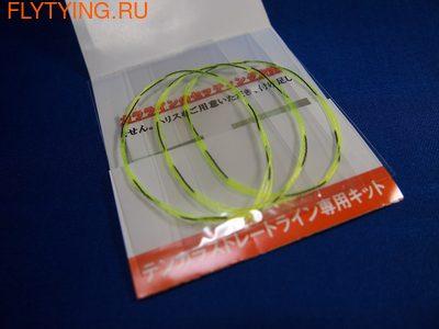 Fujino 10680 Индикатор Straight Line Marker (фото, вид 1)