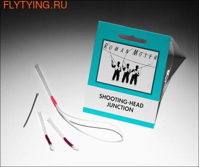 Roman Moser 10422 Соединительные петли-конекторы Shooting Head Junction