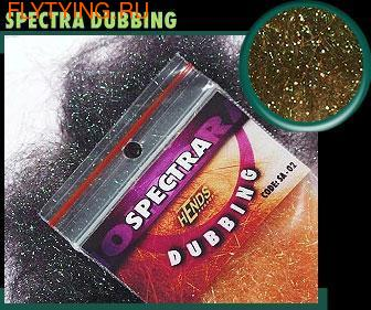 Hends Products 57039 Синтетический даббинг Spectra Dubbing