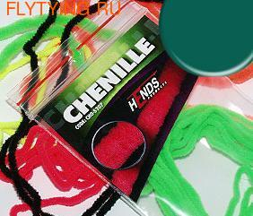 Hends Products 55026 Синель Chenille (фото)