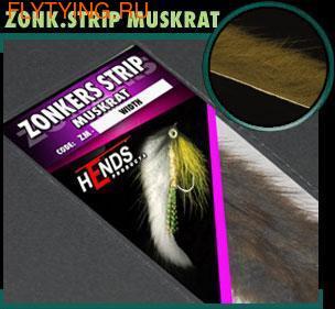 Hends Products 52316 Мех ондатры Zonker Strip Muskrat (фото)