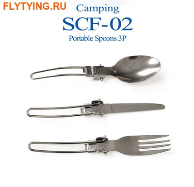 Selpa 81162 Набор столовых приборов в чехле Portable Spoons (фото)