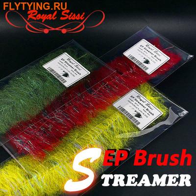 Royal Sissi 55032 Синель-скрутка Streamer Brush EP (фото)