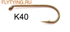 Kamasan 60173 Крючок одинарный К40 - Dry/Wet Fly Hook