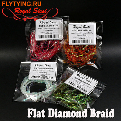 Royal Sissi 52200 Материал для тел мушек Flat Diamond Braid (фото)