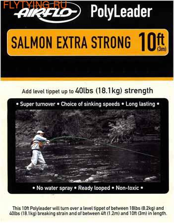 Airflo 10554 Полилидер Salmon Extra Strong Poly Leader