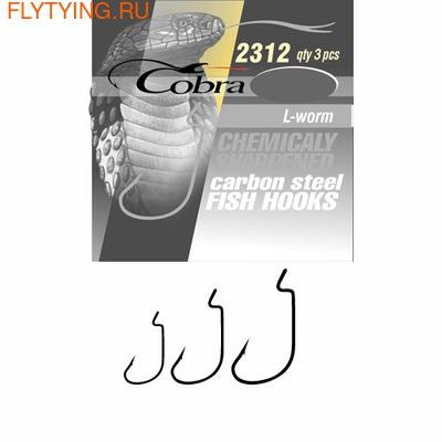 Cobra 60205 Крючок одинарный 2312NSB L-Worm