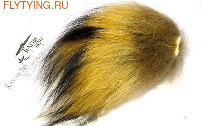 Терский Берег 52373 Мех енота Raccoon Fur (фото)