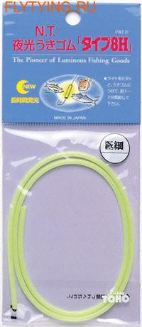 Toho 52199 Светящиеся трубочки Ukigomu Rubber Luminous Float ''type 8H'' Tube